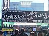 201211181