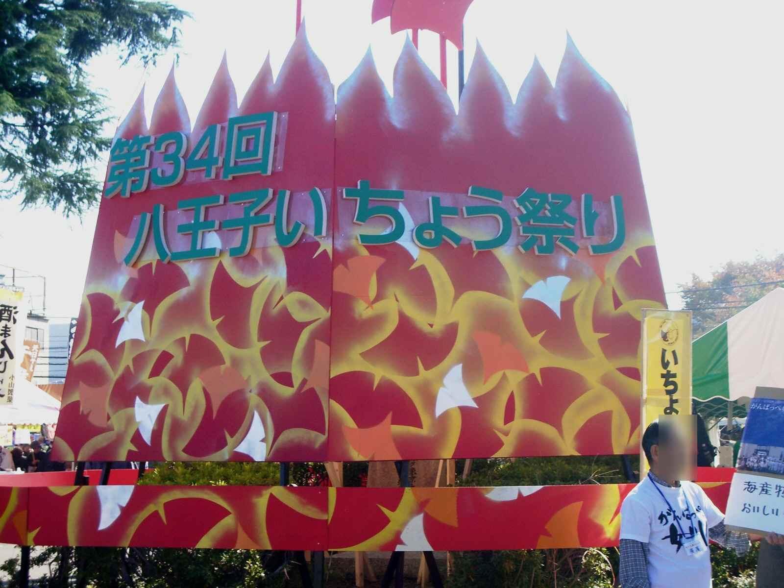 20131116_kesiki2